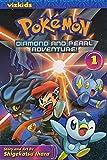 [Pokemon Diamond & Pearl Adventure: 1] (By: Shigekatsu Ihara) [published: May, 2014]