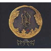 Gereg (Deluxe Edition)