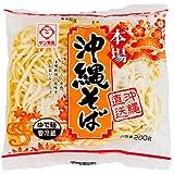 サン食品 沖縄そば(ロング麺) 1食(200g)M10161×20袋
