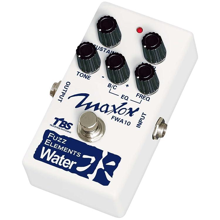 Maxon Fuzz Element Water FWA10
