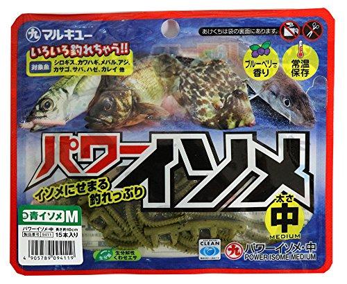 マルキュー(MARUKYU) パワーイソメ(中) 青イソメの商品画像