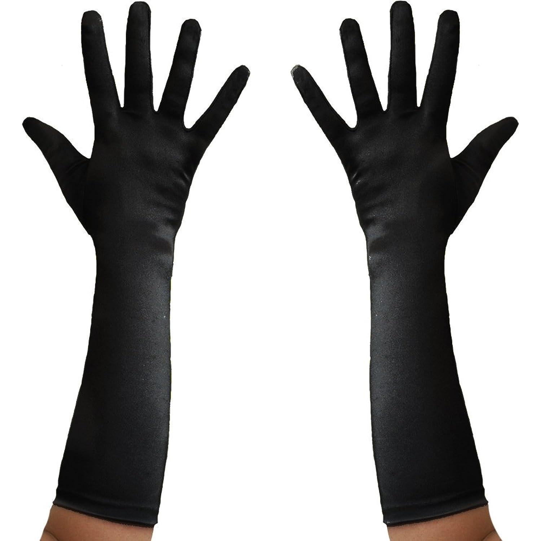 Long black gloves amazon - Long Satin Evening Gloves Black
