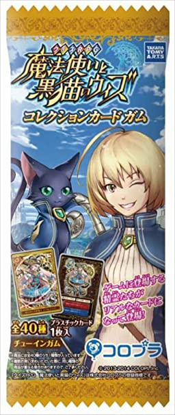 Quiz Rpg Witch And Black Cat With Collection Card Gum 20 Pcs Box