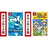 Fit Boxing(フィットボクシング)|オンラインコード版+スーパーマリオメーカー 2|オンラインコード版