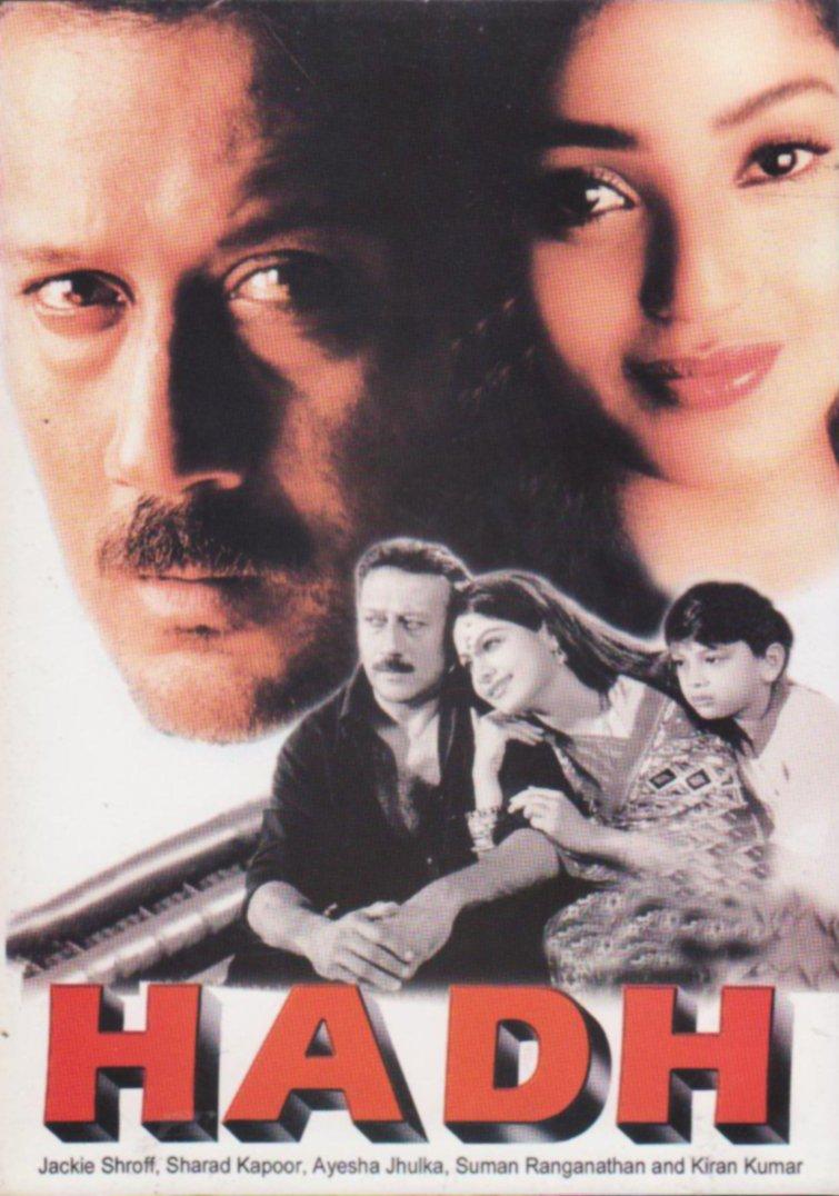 Amazon com: Hadh: Jackie Shroff, Sharad Kapoor, Ayesha