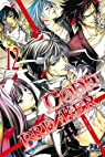 Code : Breaker, tome 12 par Kamijyo