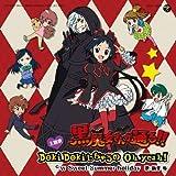 Ayumu Shinga - Doki Doki Shichauno Oh Yeah! [Japan CD] COCC-16619