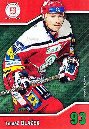 fan products of (CI) Tomas Blazek Hockey Card 2006-07 Czech HC Pardubice Postcards 2 Tomas Blazek