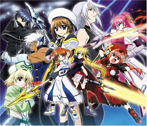 Mahou Shoujo Lyrical Nanoha A's Portable: The Battle of Aces [Limited Edition] [Japan Import] by Namco Bandai Games