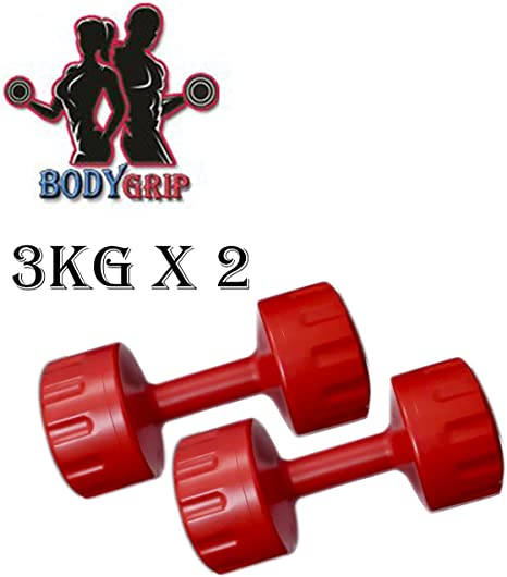 Bodygrip BG123710 Weight Plates, 3Kg Set of 2  Multicolour  Weights