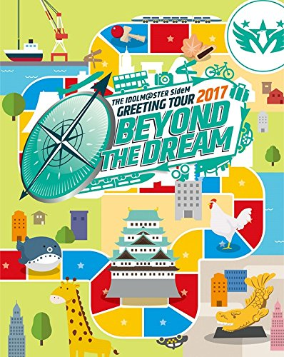 THE IDOLM@STER SideM GREETING TOUR 2017 ~BEYOND THE DREAM~ LIVE Blu-ray B079KFJN5S