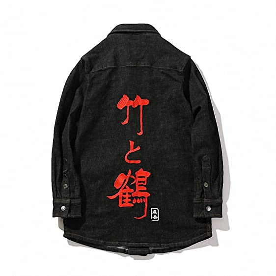 New Midle Long Embroidery Denim Jacket With In Chinese Long-Style Mens Jacket Black embroidered