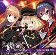 バタフライシーカー Memorial音楽CD