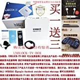 HALI OVERSEAS 2018 NEWEST 安博4代白色版 S900 PRO unblock tech S900 PRO Wifi Bluetooth Android UBox 8GB TV Box With 1500+ Global Channels With Chinese HK Korea Taiwan Japanese Asian TV Channels …