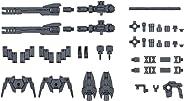 Bandai Hobby 30Mm #05 30Mm 1/144 Option Parts Set 1