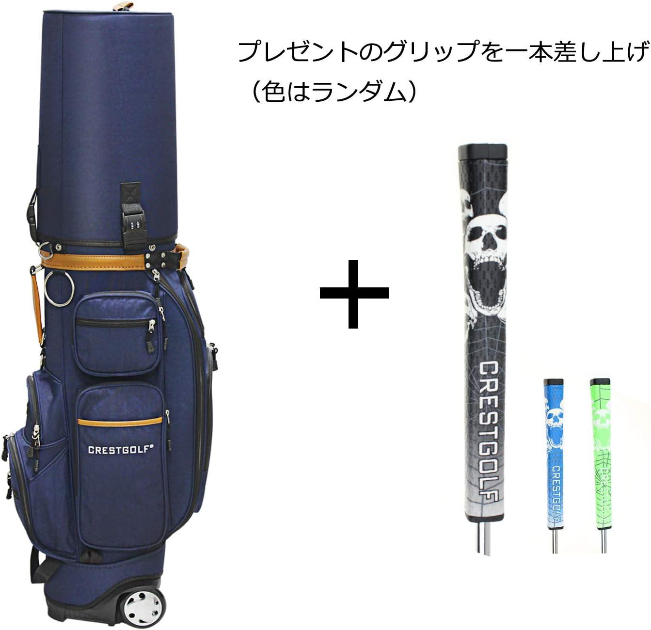 Crestgolfゴルフキャディバッグ 輪式 パスワードロック付き 恒温袋付き ポケット付き 雨カバー無料 フルセット収納 アクセサリー収納 大容量 多機能 強収納 ブルー