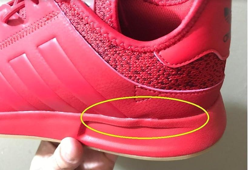 adidas Originals Men's X_PLR Running Shoe Muy bien, solo un detalle del lado  IZQUIERDO