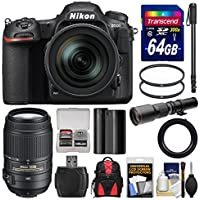 Nikon D500 Wi-Fi 4K Digital SLR Camera & 16-80mm VR with 55-300mm VR & 500mm Lenses + 64GB Card + Backpack + Battery + Monopod + Kit