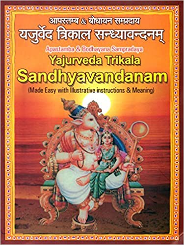 Yajur Veda Sandhyavandanam In English Ebook