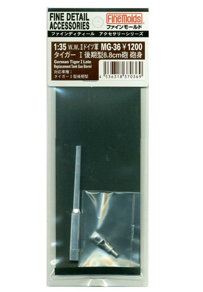 tienda de pescado para la venta 1/35 Tiger I Late 8.8cm Gun Barrel (japn (japn (japn importacin)  distribución global