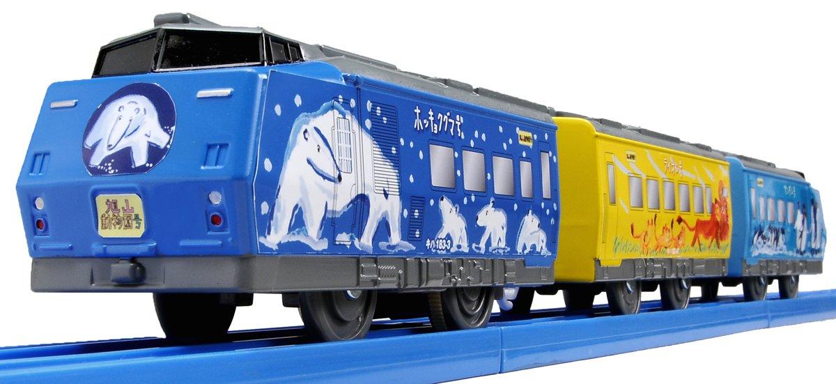 Tomica PraRail S-13 Series Kiha183 Asahiyama Doubutsuen Gou (Asahiyama Zoo Train) (Model Train) (japan import)