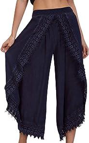Fanteecy Women's Layered Wide Leg Flowy Cropped Palazzo Pants,3/4 Length High Waist Palazzo Wide Legs Capri Pants