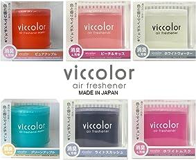 Japanese air freshener viccolor sexy air
