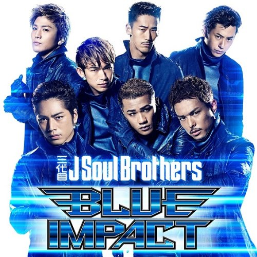 ryusei j soul brothers  software