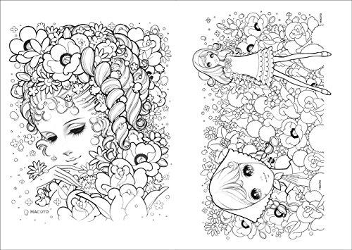 真琴 高橋 83歳の現役画家・高橋真琴の原画展「ロマンティック乙女スタイル」渋谷・大阪で開催