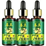 3 x PCS Hair Regrow 7 Day,Ginger Essential Oil ,Ginger Germinal Serum Essence Oil Loss Treatement Growth,hair regrowth,hair g