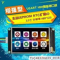 Diybigworld 3.5 inch enhanced USART HMI serial screen configuration screen extended IO EEPROM TFT LCD screen