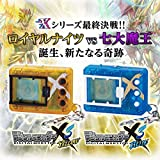 Digimon Premium Bandai Digital Monster X Ver.3 Blue Digivice EXAMON X-Evolution