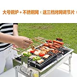 Raised Height outdoor stainless steel oven fold carrying pouch Grill Home 3- 6 wood-burning stoves  people steel...