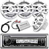 New Kenwood Marine Boat Yacht Bluetooth Digital USB AUX iPod iPhone AM/FM Radio Stereo Player With 4 X 6.5 Inch Kenwood Marine Audio Speakers Kenwood KAC-M1804 Compact 4-channel Marine Amplifier And Enrock Marine 45 Antenna - Complete Marine Outdoor Aud