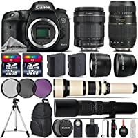 Canon EOS 7D Mark II DSLR Camera + Canon 18-135mm IS STM Lens + Tamron 70-300mm Di LD Macro Lens + 650-1300mm Telephoto Lens + 500mm preset Zoom Lens + 0.43X Wide Angle Lens - International Version