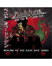 Return to The East Live 2016 (Vinyl)