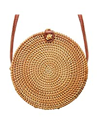 Round Rattan Bali Bag - Crossbody Purse with Snap Clasp
