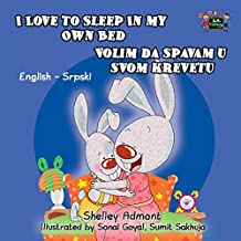 I Love to Sleep in My Own Bed (English Serbian bilingual children's book) (English Serbian Bilingual Collection)