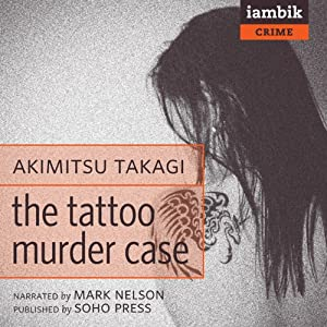 The Tattoo Murder Case Audiobook