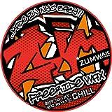 ZUMWax Ski/Snowboard RACING WAX - CHILL Temperature - 50 gram - INCREDIBLY FAST in CHILL Temperatures !!!