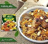 kabsa kabsah Spice Mix Seasoning Blend Powder