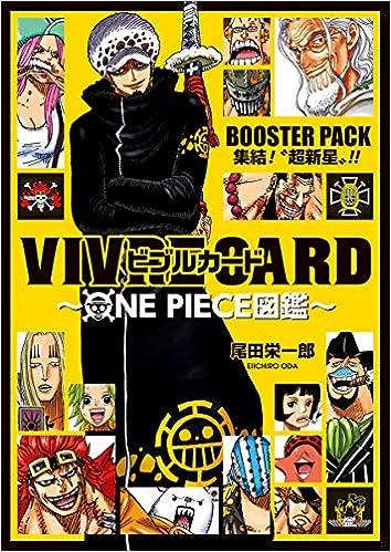 VIVRE CARD: BOOSTER PACK Supernova - Edición japonesa: Amazon.es: 尾田 栄一郎: Libros