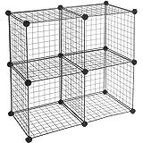 AmazonBasics 4 Cube Wire Storage Shelves - Black