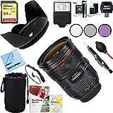 Canon EF 24-70mm f/2.8L II USM Lens (5175B002) + 64GB Ultimate Filter & Flash Photography Bundle