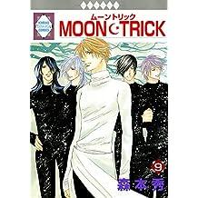 MOON/TRICK 9 (TOSUISHA ICHI RACI COMICS) (Japanese Edition)