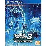 PSVITA Gundam Breaker 3 Break Edition (English Subtitle) for Playstation Vita