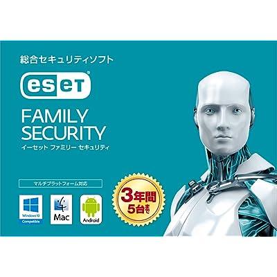 ESET ファミリー セキュリティ 最新版 5台3年版 オンラインコード版
