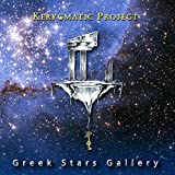 Greek Stars Gallery by Kerygmatic Project (2013-01-01)