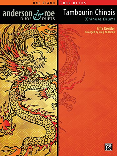 Tambourin Chinois (Chinese Drum): Advanced Piano Duets (1 Piano, 4 Hands) (Anderson & Roe Duos & Duets)