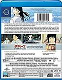 Buy Ocean Waves [Blu-ray]